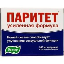 Паритет капсулы, 15 шт. (усиленная формула)