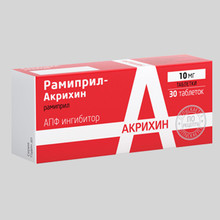 Рамиприл-Акрихин таблетки 10мг, 30 шт.