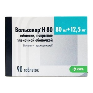 Вальсакор Н80 таблетки  80мг+12,5мг, 90 шт.