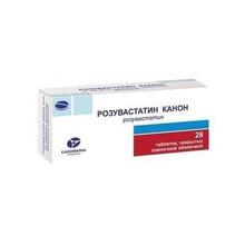 Розувастатин Канон таблетки, покрытые пленочной оболочкой 20мг, 28 шт. (4 + 1)