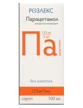 Парацетамол флакон (сироп) 125мг/5мл 100мл