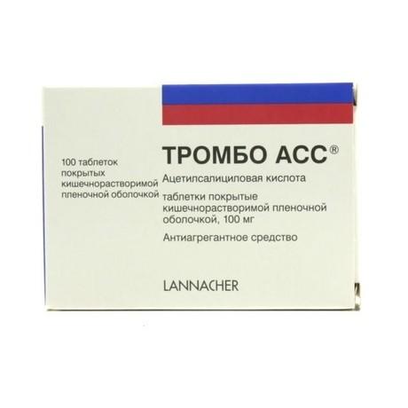 Тромбо АСС таблетки покрытые кишечнорастворимой пленочной оболочкой 100мг, 100 шт.