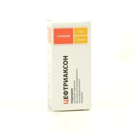 Цефтриаксон флакон (порошок для приготовления раствора для инъекций) 1г