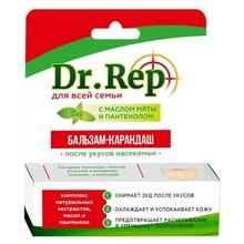 Бальзам ДОКТОР РЕП (Dr. Repellent) против укусов насекомых 4,2г (карндаш)