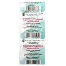 Ацетилсалициловая кислота-УБФ таблетки 500мг, 10  шт.