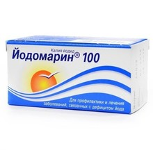 Йодомарин 100 таблетки 100мкг, 100 шт.