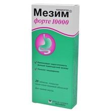 Мезим форте 10000 таблетки, покрытые кишечнорастворимой оболочкой , 20 шт.
