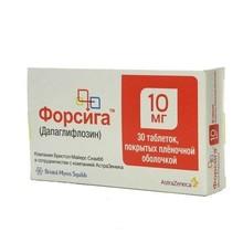 Форсига таблетки, покрытые пленочной оболочкой 10мг, 30 шт.
