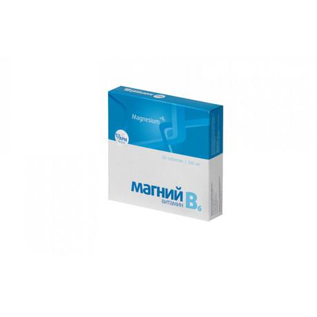 Магний В6 форте таблетки 500мг, 50 шт. цена в Брянске 130 р. купить дешево. Инструкция по применению, аналоги, отзывы