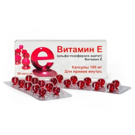 Альфа-Токоферола ацетат (Витамин E) Мелиген капсулы 100мг, 10 шт.