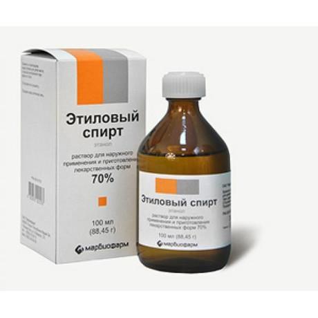 Спирт этиловый купить в аптеке нижний новгород где можно купить спирт медицинский сыктывкар