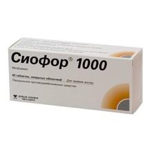 Сиофор 1000 таблетки 1000 мг, 60 шт.