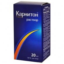 Карнитон флакон (раствор) 40%, 20 мл