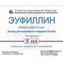 Эуфиллин ампулы 2.4% , 5 мл, 10 шт.