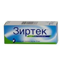Зиртек капли для приема внутрь 10 мг/мл , 10 мл