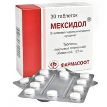 Мексидол таблетки 125 мг, 30 шт.