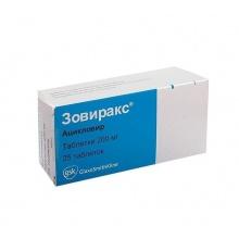 Зовиракс таблетки 200 мг, 25 шт.