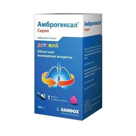 Амброгексал флакон (сироп) 3мг/мл 100 мл