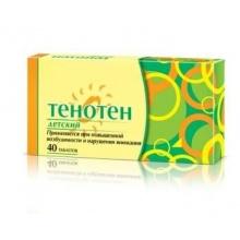 Тенотен таблетки для детей, 40 шт.