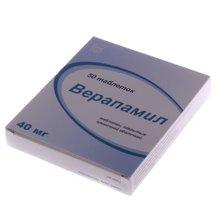 Верапамил таблетки 40 мг, 50 шт.