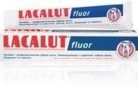 Зубная паста ЛАКАЛЮТ флуор, 50 г