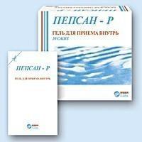 Пепсан-Р гель для приема внутрь 10 г саше, 30 шт.