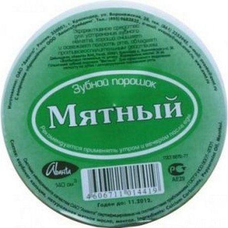 Зубной порошок МЯТНЫЙ 140 куб.см. (62г)