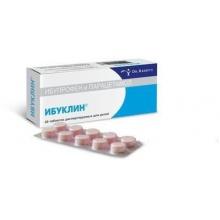 Ибуклин Юниор таблетки диспергируемые для детей 100мг+125мг, 20 шт.