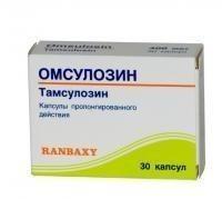 Омсулозин капсулы ретард 0,4мг, 30 шт.