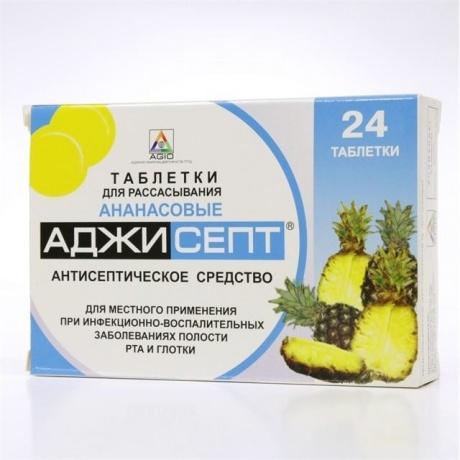 Аджисепт таблетки для рассасывания с ананасом, 24 шт.