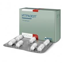 Итразол капсулы 100 мг, 14 шт.