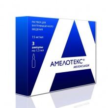 Амелотекс ампулы 10мг/мл 1,5мл, 3шт