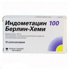 Индометацин 100 Берлин-Хеми свечи ректальные 100 мг, 10 шт.