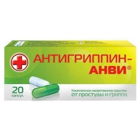 Антигриппин-АНВИ капсулы, 20 шт.