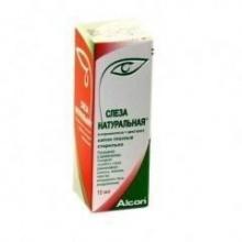 Слеза натуральная капли для глаз, 15 мл
