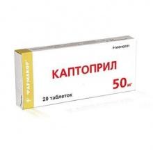 Каптоприл таблетки 50 мг, 20 шт.