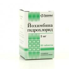 Йохимбина гидрохлорид таблетки 5 мг, 50 шт.