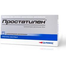 Простатилен свечи ректальные 30 мг, 5 шт.