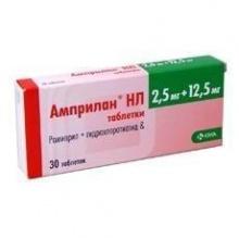 Амприлан нл таблетки 2,5+12,5 мг, 30 шт.