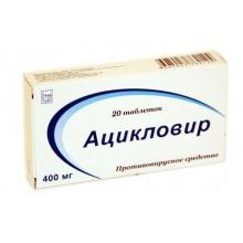 Ацикловир таблетки 400мг, 20 шт.