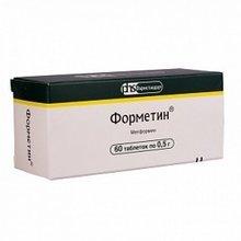 Форметин таблетки 500 мг, 60 шт.