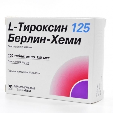 L-Тироксин 125 Берлин Хеми таблетки 125 мкг, 100 шт.