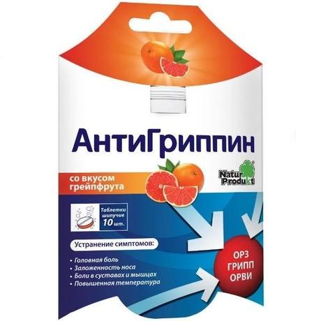 Антигриппин таблетки шипучие грейпфрут, 10 шт.