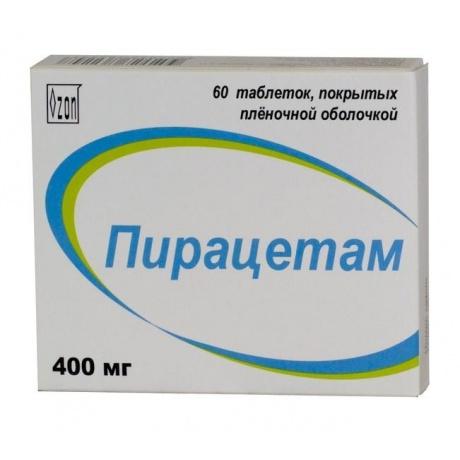 Пирацетам таблетки 400 мг, 60 шт. цена в Набержных Челнах 62 р. купить дешево. Инструкция по применению, аналоги, отзывы