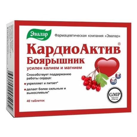 Боярышник форте Эвалар (КардиоАктив) таблетки, 40 шт.