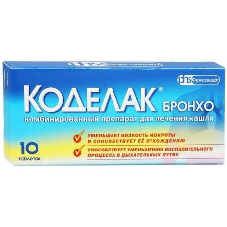 Коделак Бронхо таблетки, 10 шт. цена в Воронеже 109.35 р. купить дешево. Инструкция по применению, аналоги, отзывы