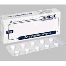 Аторвастатин таблетки 10 мг, 30 шт.