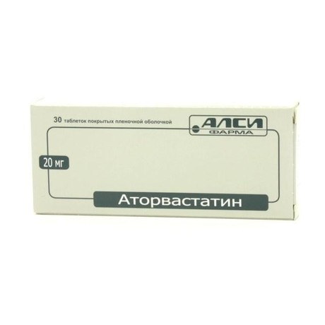 Аторвастатин таблетки 20 мг, 30 шт.