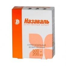 Назаваль спрей 500 мг, 200 доз