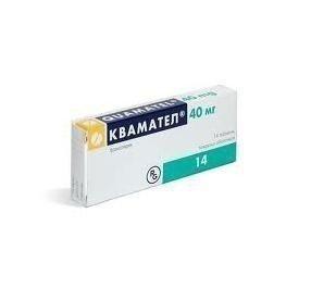 Квамател таблетки 40 мг, 14 шт.